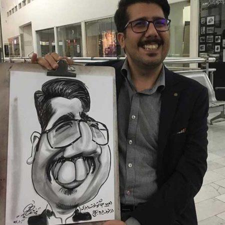 هدیه کاریکاتور